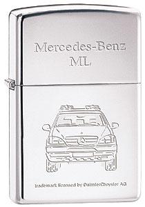 ML Class Lighter
